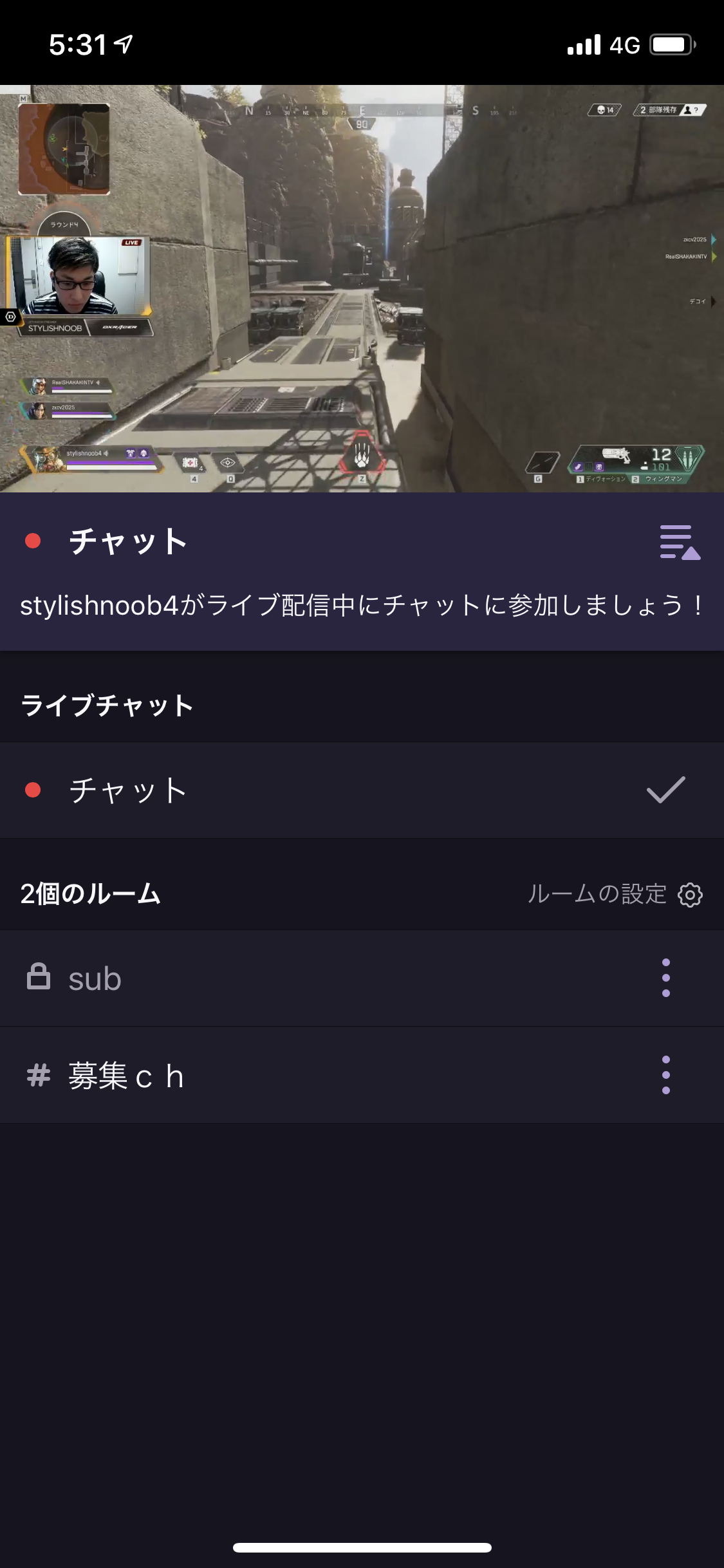 Twitch チャット