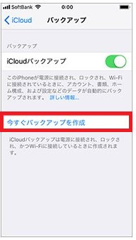 iphone_ghost