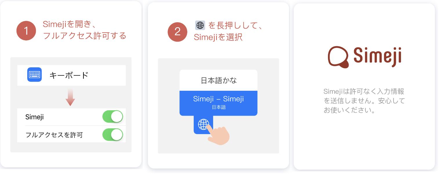 Iphoneのおすすめキーボードアプリ7選 Iosでの文字入力の人気アプリは アプリやwebの疑問に答えるメディア