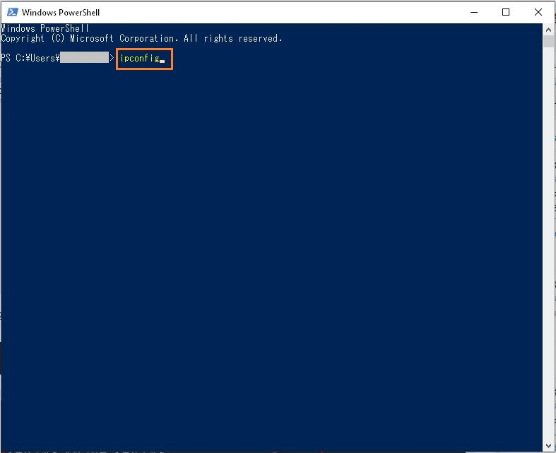 Windows10のWindows PowerShell(I)の画面