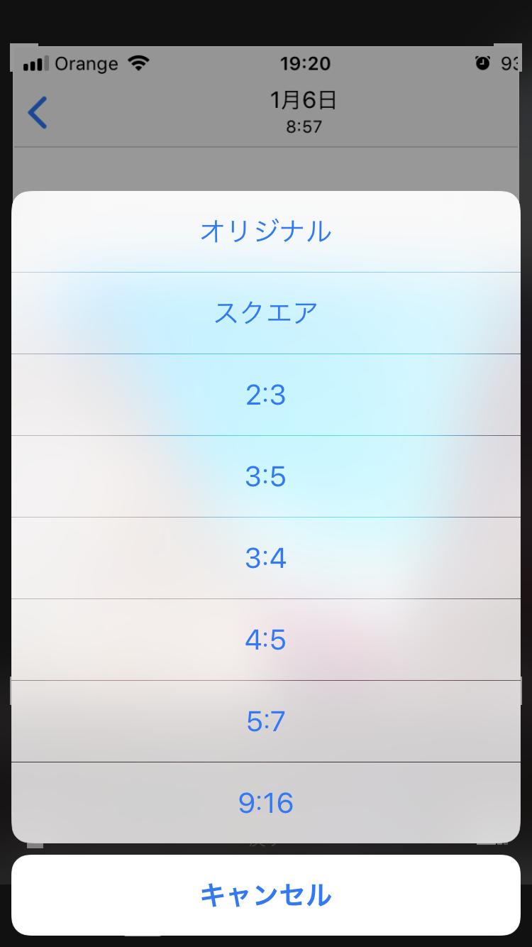 Iphoneロック画面の画像 壁紙 の設定 変更方法 サイズが合わない対処