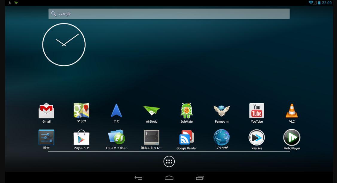 Android x86とは?OSをWindowsPCにインストールしてアプリは