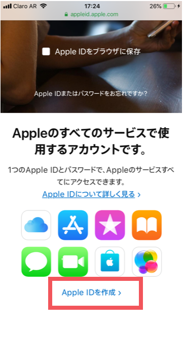「My Apple ID」画面