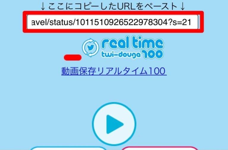 ツイッター 動画 保存 リアルタイム 100 ツイッター動画の保存ランキング! -