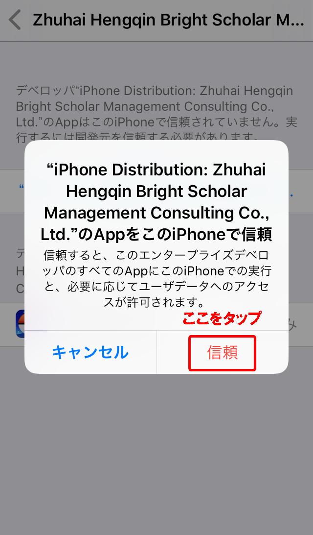 ポケモン go チート iphone 2019