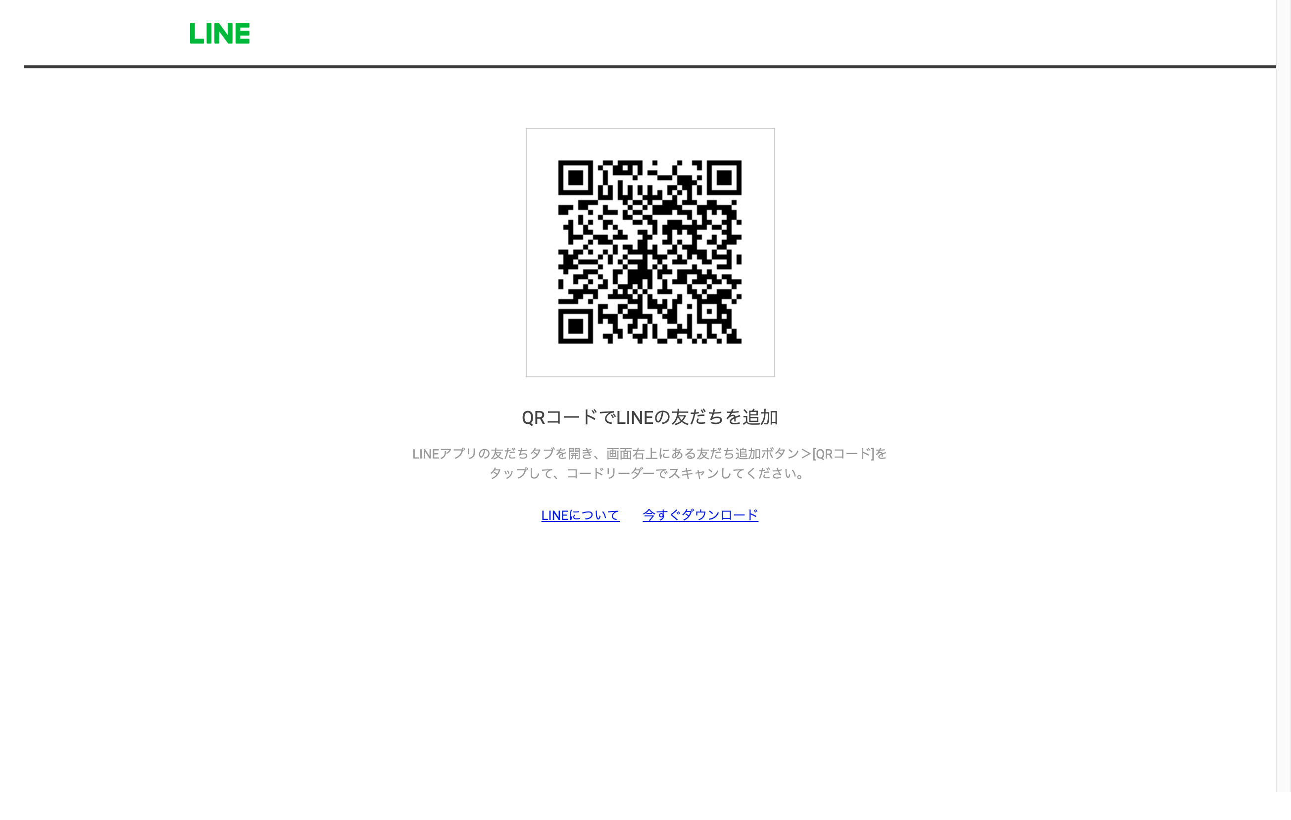 「LINE Pay」