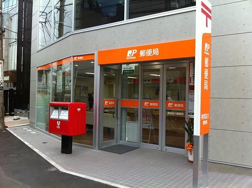 にちゃんねる 郵便局