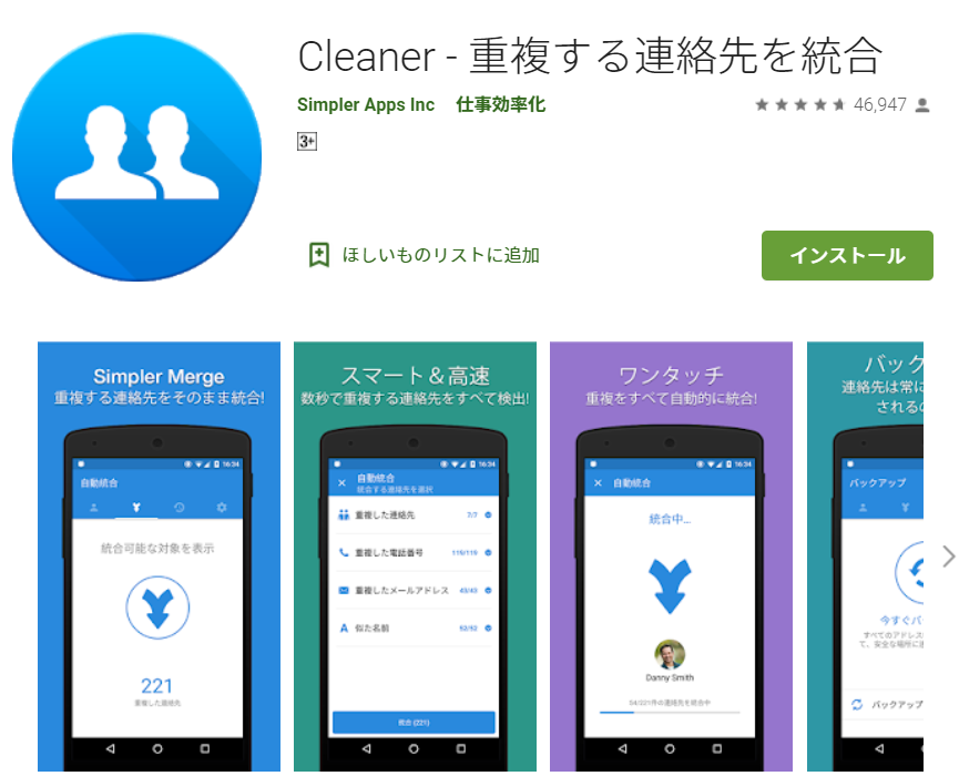 Cleanerの画像