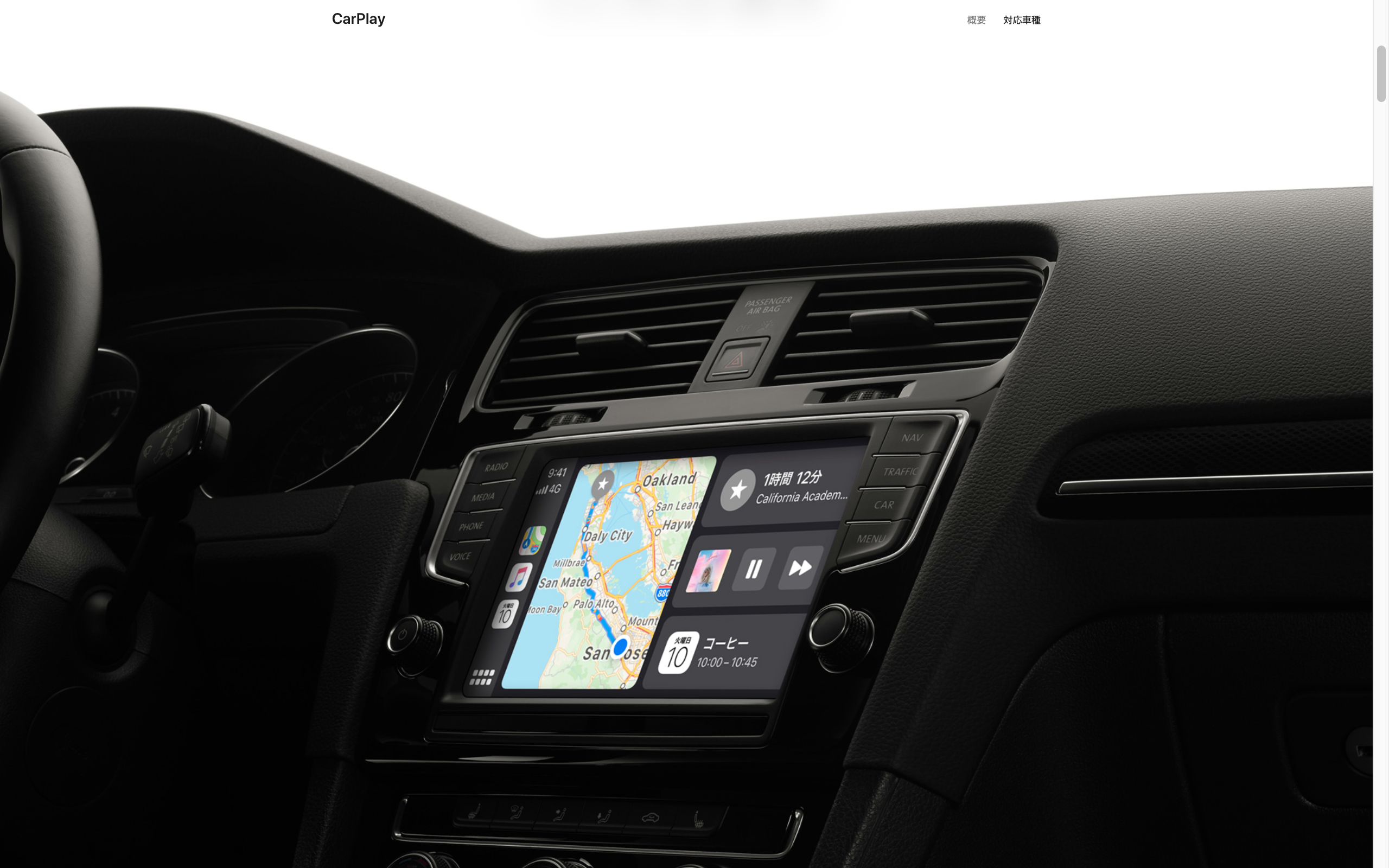 「CarPlay」1