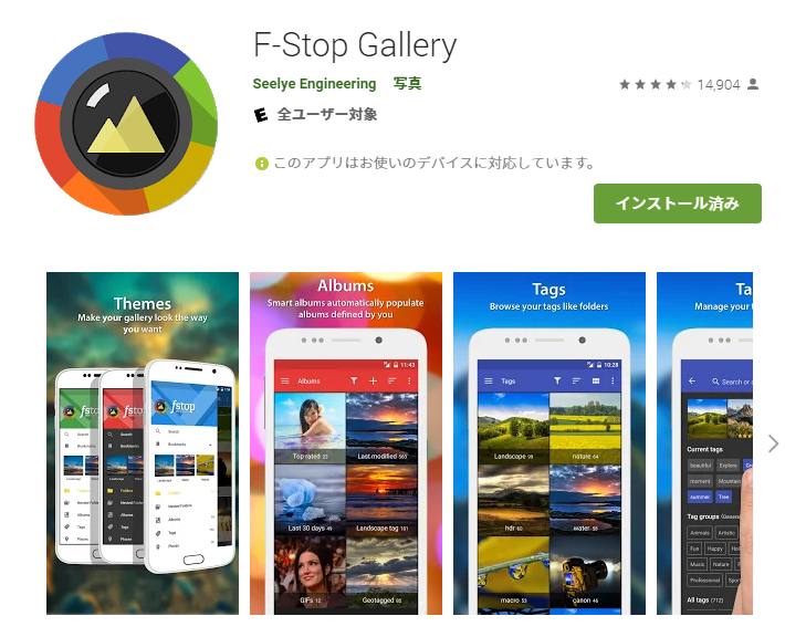 「F-Stop Gallery」