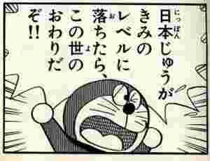 出典 http//manga,meigen.com