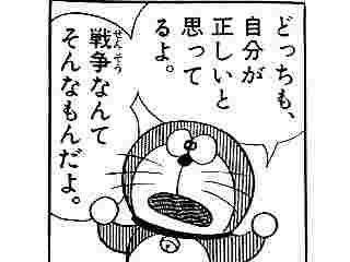 出典 https//matome.naver.jp