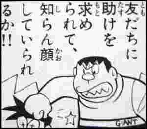 出典 http//mangalovefree.blog.fc2.com