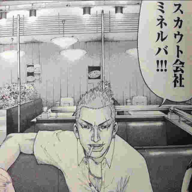 無料 漫画 スワン 新宿