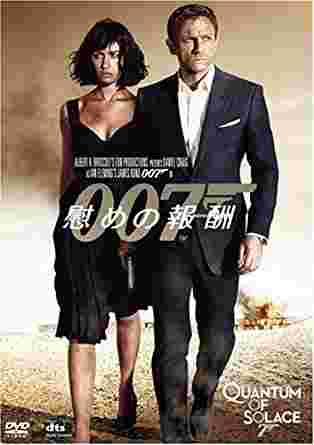 ヴェスパー 007