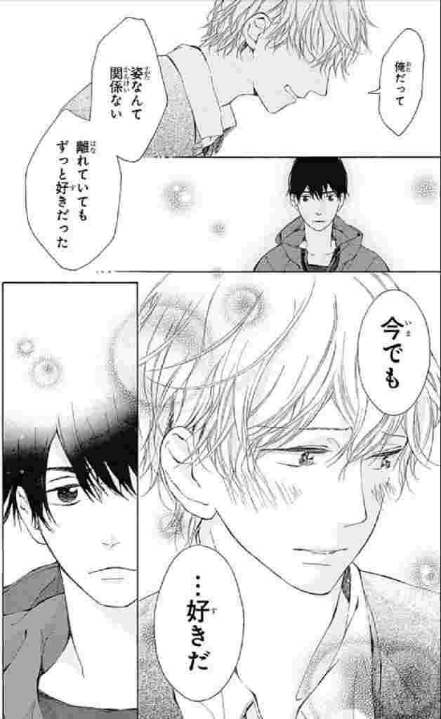 出典 https//magazine.manba.co.jp