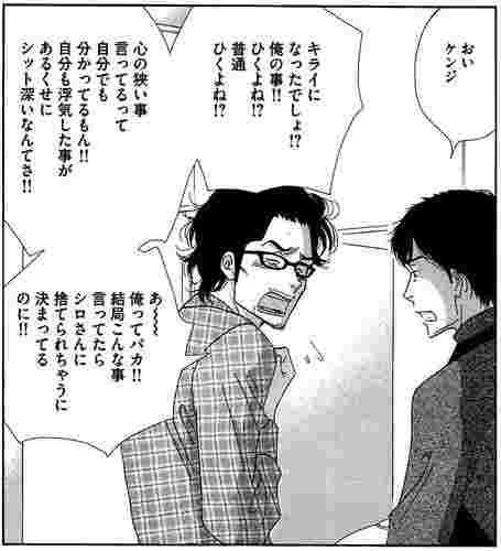 出典 http//mangayomou.seesaa.net
