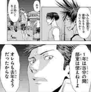 Ace ハリガネ サービス