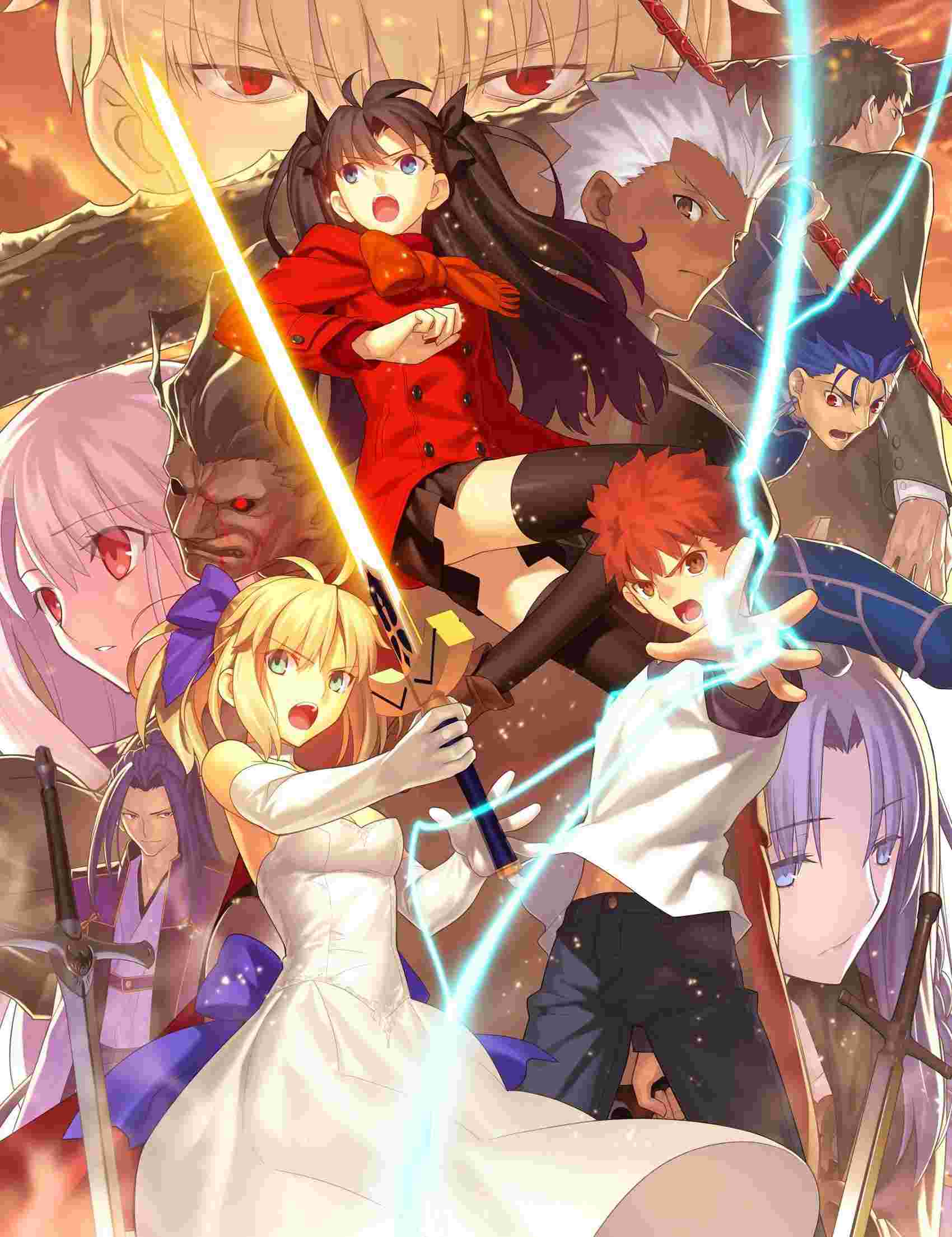 Fate/stay night [Unlimited Blade Works]イラスト