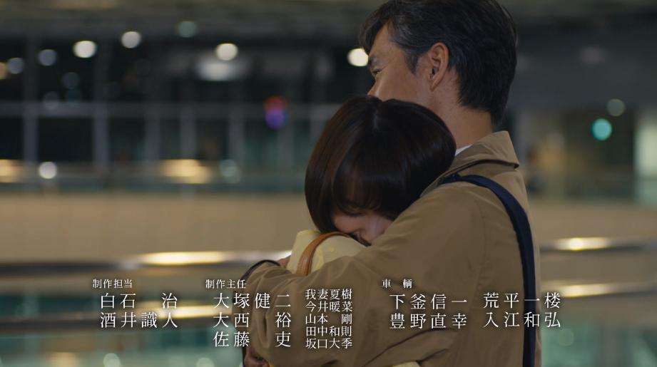パパ活 ドラマ 最終回