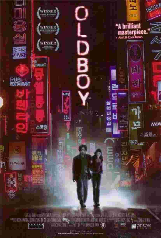 映画 オールド ボーイ 韓国映画「オールド・ボーイ」ネタバレあらすじと感想結末/監禁から解放された中年の復讐
