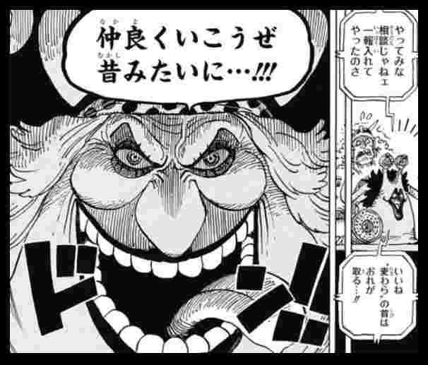 ロックス海賊団のメンバー(シャンクス、レイリー)を考察!船長