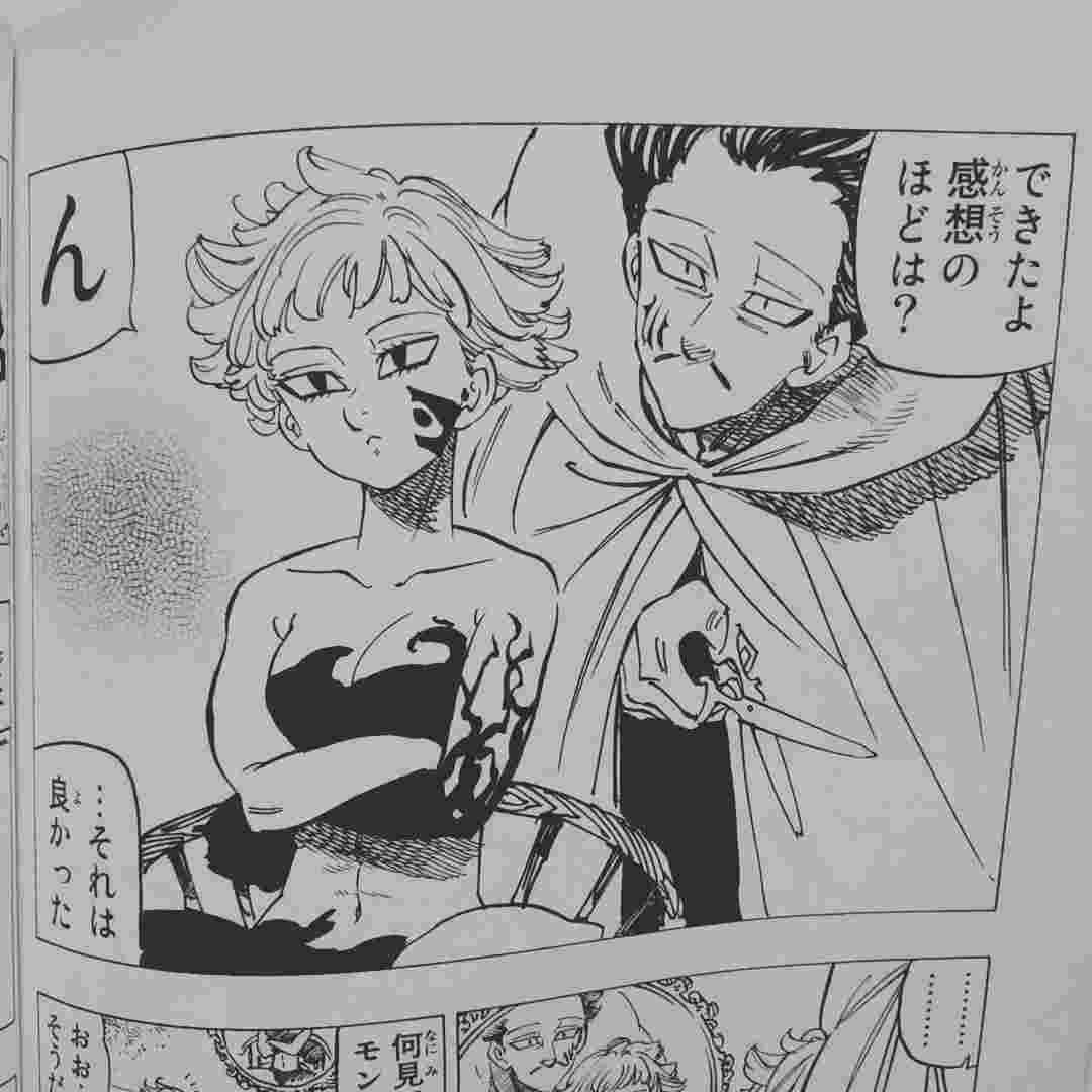 つの 大罪 死亡 キャラ 七