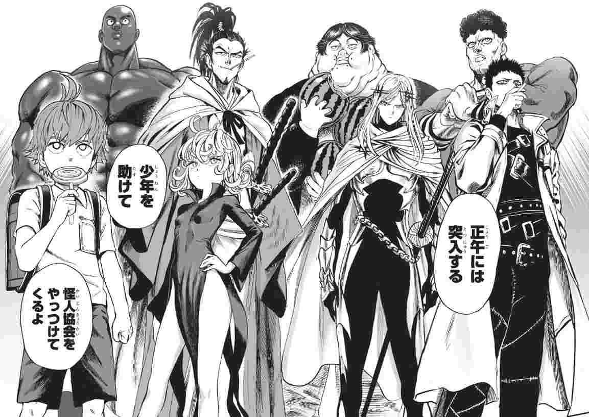 ワンパンマン】S級ヒーロー一覧と強さランキングを紹介!昇格