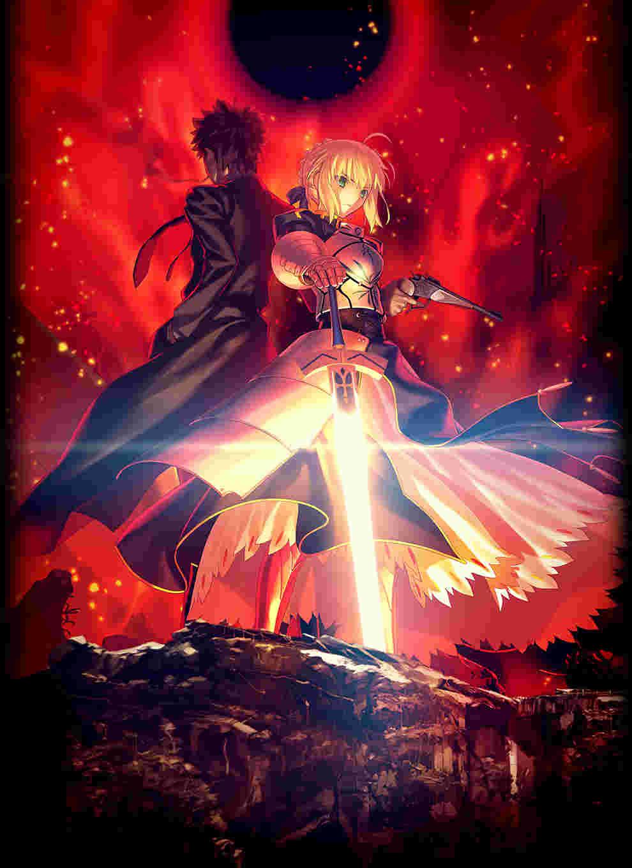 Fateシリーズの名言集一覧 かっこいいセリフと名シーンまとめ 衛宮士郎 大人のためのエンターテイメントメディアbibi ビビ