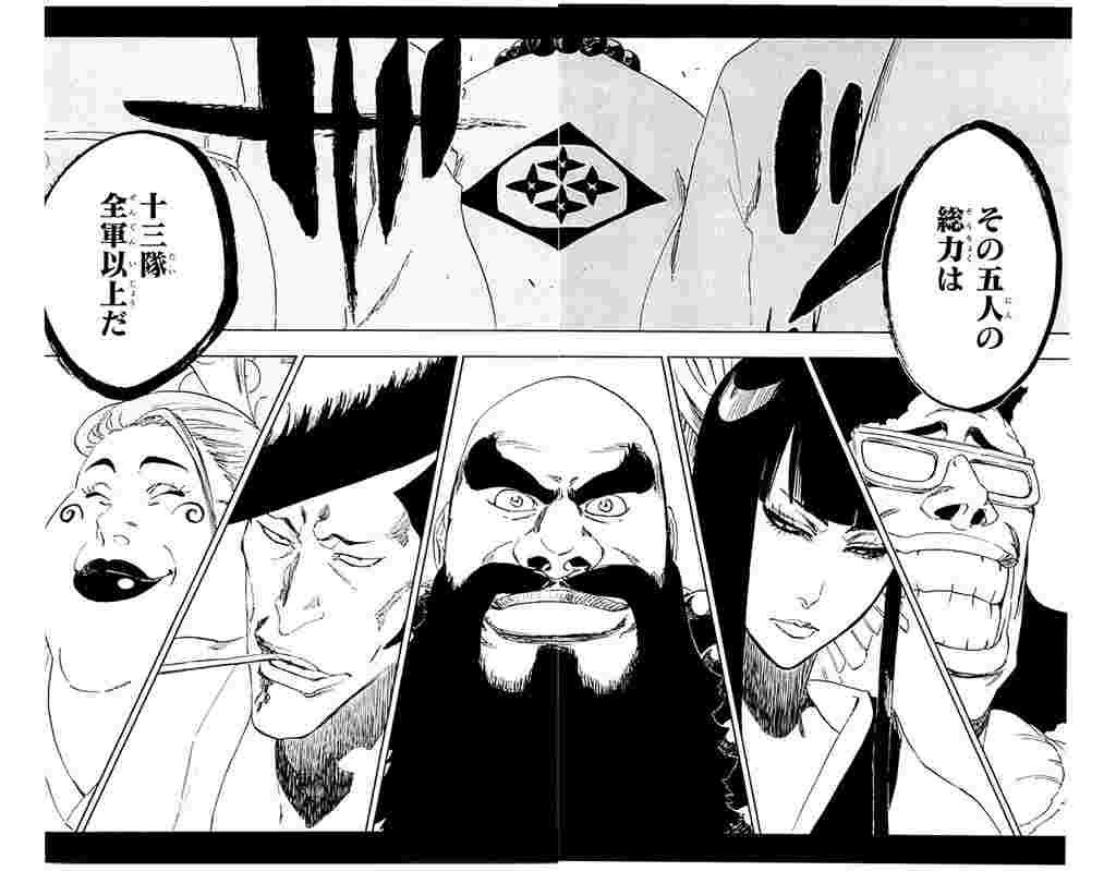 「ブリーチ 千年血戦篇」の画像検索結果