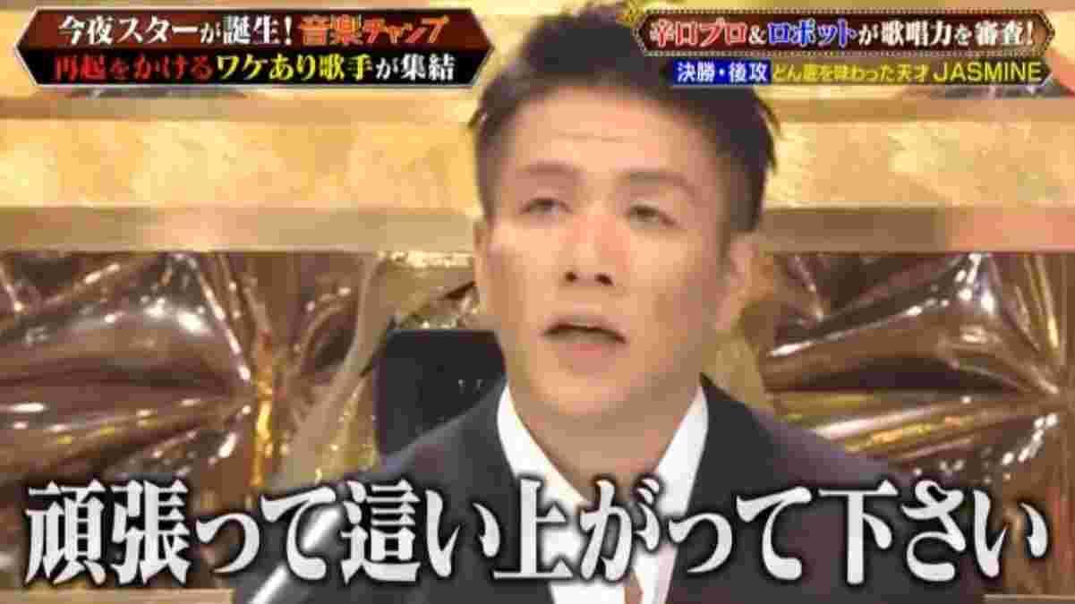 トレーナー 菅井 ボイス [mixi]ボイストレーナー 菅井秀憲のボーカルスク
