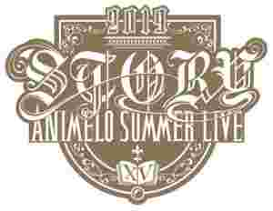 Animelo Summer Live 2019のロゴマーク
