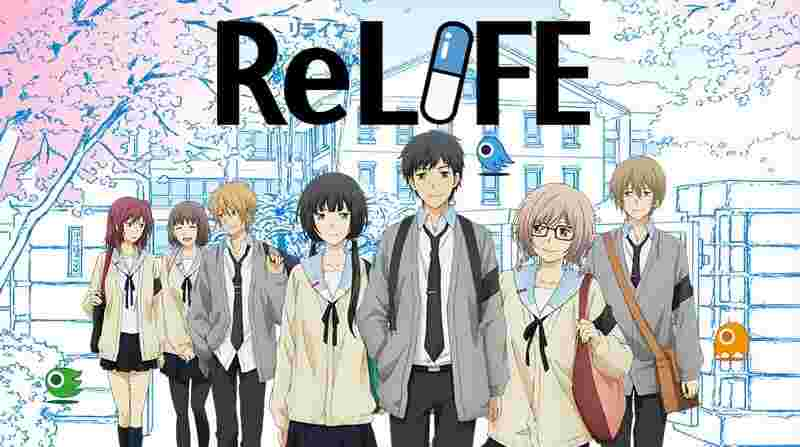 ReLIFEのメンバー集合