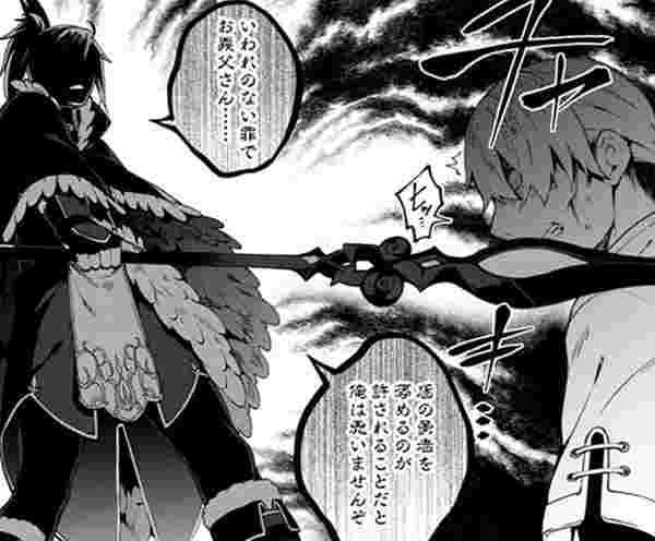 成り上がり の の ろう な 勇者 盾 【盾の勇者の成り上がり】剣の勇者である天木錬ってどんな人物?
