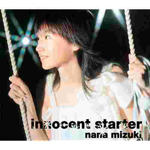 水樹奈々のCD「innocent starter 」