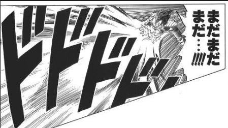 「エネルギー弾 ドラゴンボール ベジータ」の画像検索結果