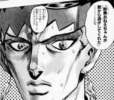 美 杉本 スタンド 鈴