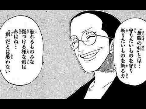 コウ 三郎 霜月