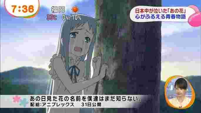 あの花 ぽっぽ 久川鉄道 のトラウマとは 声優や実写化版キャストも紹介 大人のためのエンターテイメントメディアbibi ビビ