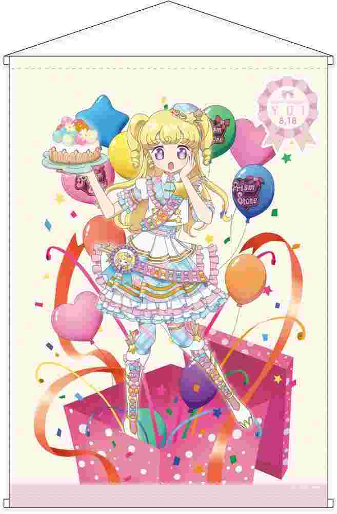 プリパラ 登場キャラクターを一覧で紹介 名前 誕生日 愛用ブランドなどまとめ 大人のためのエンターテイメントメディアbibi ビビ
