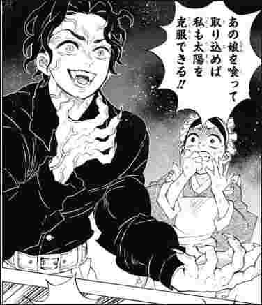 アニメ 放送 滅 の 刃 鬼 日 期 二