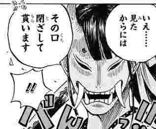 お 菊 ワンピース 男