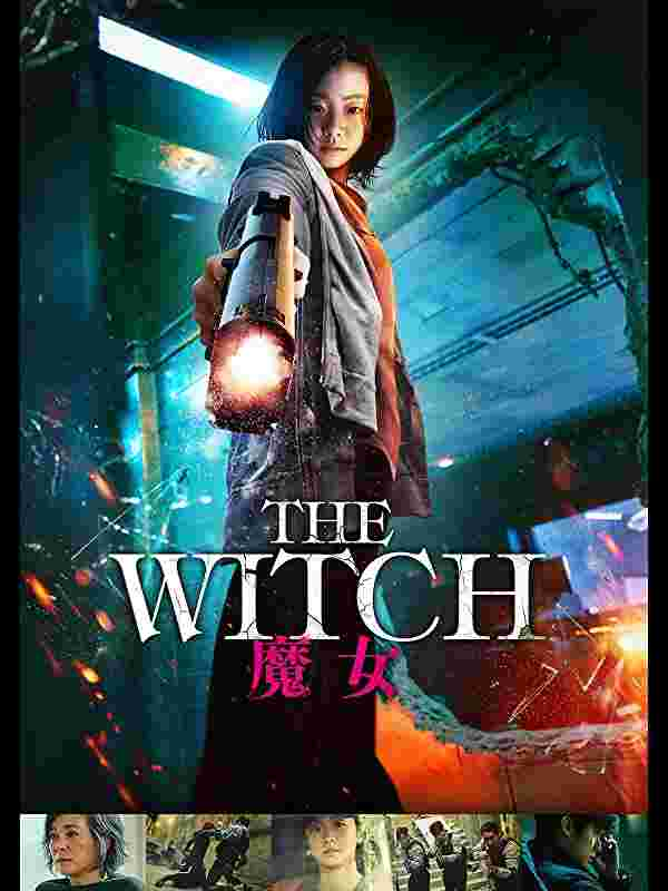 「The Witch/魔女 −第1部 転覆−」のポスター