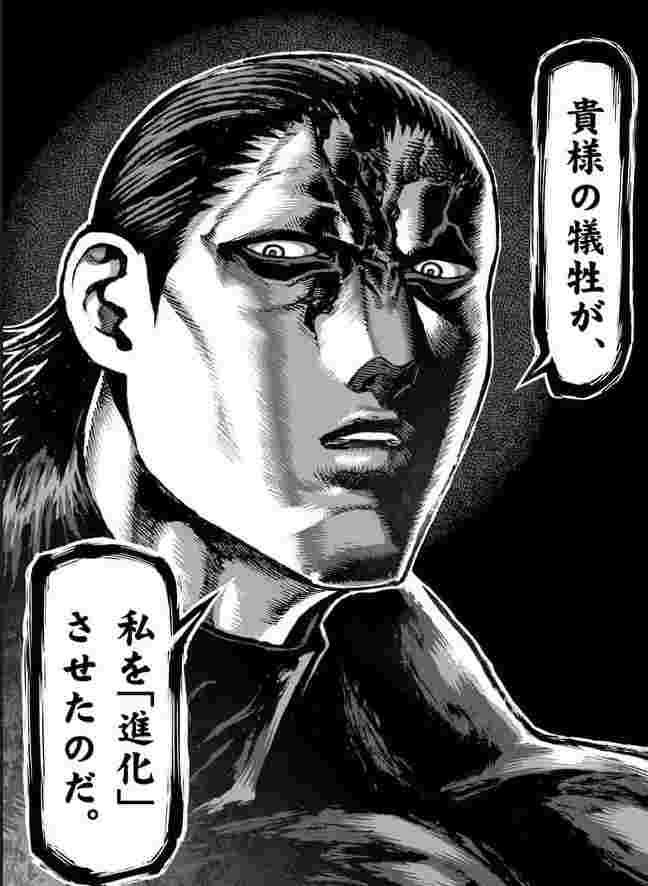 アギト 加納 加納アギト|アニメ「ケンガンアシュラ」公式サイト