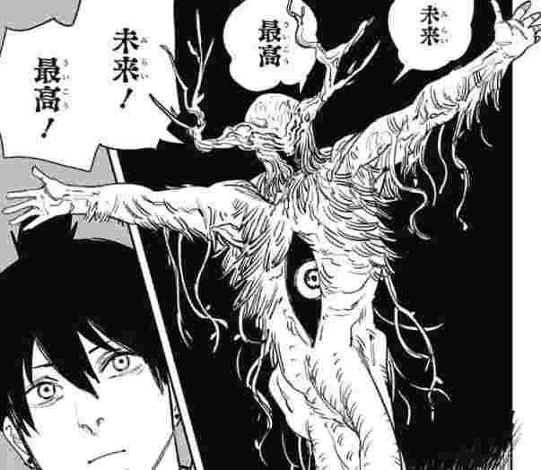 アニメ いつ マン チェンソー