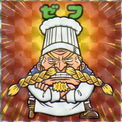 金 ワンピース ロジャー 懸賞 ワンピースロジャーの強さは白ひげと互角!?懸賞金高すぎ強すぎ問題!
