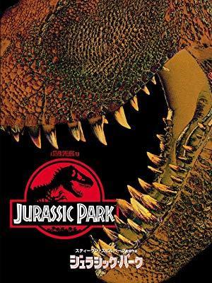 ジュラシックワールド(ジュラシックパーク)の恐竜一覧!名前や登場 ...