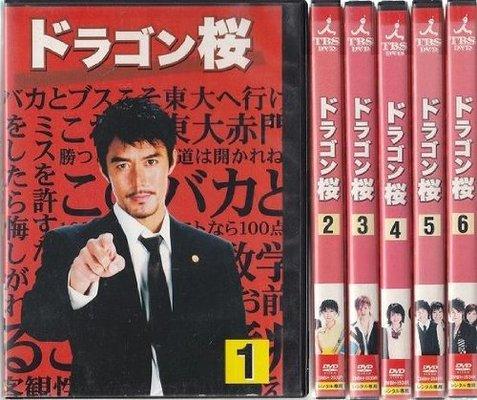 ドラゴン桜のドラマキャスト一覧!豪華出演陣の相関図も紹介【阿部
