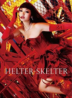 スケルター 意味 ヘルター