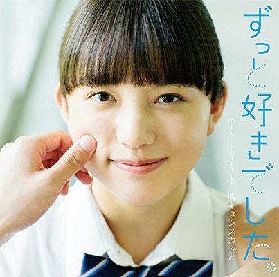 スカッとジャパンの女優の名前一覧!かわいい出演者やおばさんまで ...